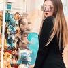 новое фото Маша Шатрова
