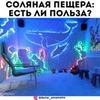 заказать рекламу у блоггера Анна Левадная
