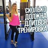 реклама в блоге Tatiana.kush