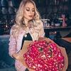 реклама на блоге Диана Елизарова
