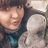 разместить рекламу в блоге Анна Щучкина
