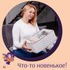 заказать рекламу у блоггера Серафима Щербакова