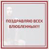 фото на странице Ольга Савская