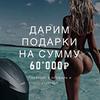 новое фото Оксана Емельянова