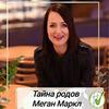 заказать рекламу у блоггера Таня Буцкая
