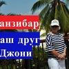 фото Татьяна Субботина