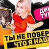 новое фото katyakonasova