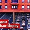 новое фото varlamov