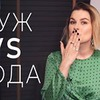 новое фото Дарья Трофимова