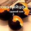 заказать рекламу у блоггера nezhenka_lena