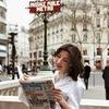 реклама в блоге Гузаль Gudetka