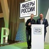 фото Алексей Столяров