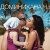 реклама в блоге milkmulatka