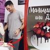 реклама у блоггера alexandraposnova