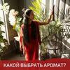 реклама на блоге Ольга Савская