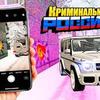 заказать рекламу у блоггера Алексей Дьяченко