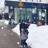 фотография Алина Агафонова
