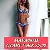 новое фото Ольга Якубенко