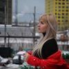 реклама на блоге Светлана Пушкина