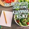 реклама на блоге Tatiana.kush