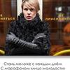 новое фото Дарья Седунова