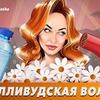 фото krasnovanatasha
