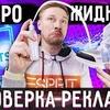 фото kostya_zzz