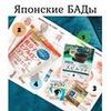заказать рекламу у блоггера Dochka.kosmetologa