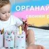 реклама на блоге nezhenka_lena