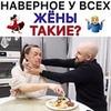 заказать рекламу у блоггера Дмитрий Тоболов
