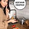разместить рекламу в блоге Катя Бакшина