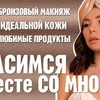 реклама на блоге karina_nigay