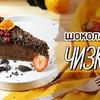 разместить рекламу в блоге Bon Appetit Рецепты