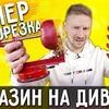 фотография kostya_zzz