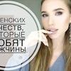 фотография mira_slava91