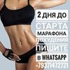 новое фото Мария Белякова
