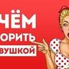 разместить рекламу в блоге sasha_crazy