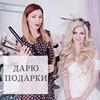 фотография Анна Комарова