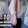 лучшие фото svetlana.s