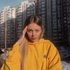 разместить рекламу в блоге Дарья Волкова
