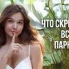 разместить рекламу в блоге maria_ponomaryova