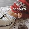 фото на странице Ева Макарова