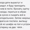 фото на странице Алла Погодаева
