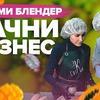реклама на блоге sharif_danilov