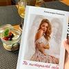 реклама у блоггера Александра Кошкина