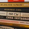 лучшие фото Анна Щучкина
