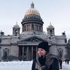 разместить рекламу в блоге Надя Гайдукова