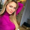 разместить рекламу в блоге Березюк Елизавета