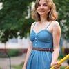 реклама в блоге Мария Кузаева