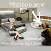 лучшие фото Алена Матова